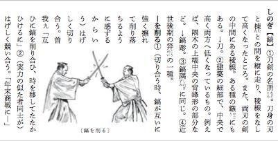 語源 土壇場 江戸時代の「土壇場」は刑場だった!? 現代の意味と用法を解説!