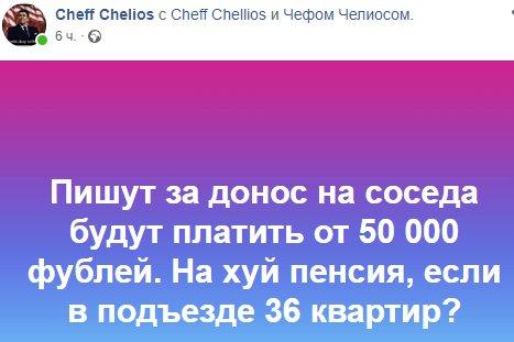Российская валюта упала до минимума за 2,5 года - Цензор.НЕТ 932