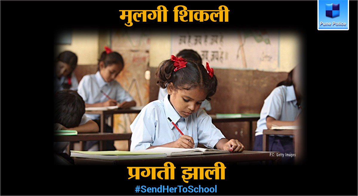 Daughter's are the pride of the nation. A learned daughter is the pride of her household.  #SendHerToSchool  Image Credit: