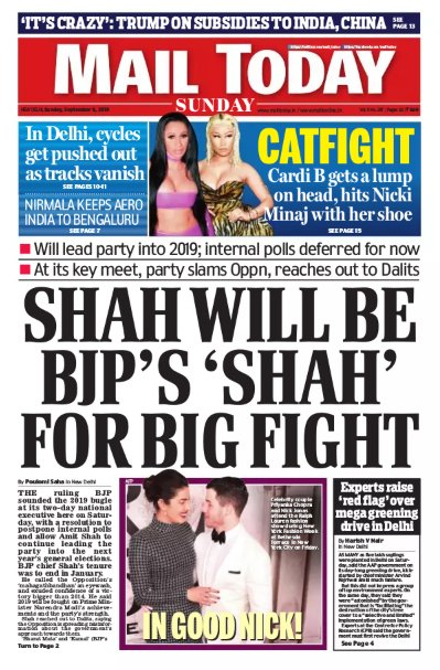 Mailtoday On Twitter Read Shah Will Be Bjp S Shah For Big Fight