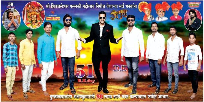 Happy Birthday Akshay Kumar Ji..... From-uppi fan\s maharashtra
