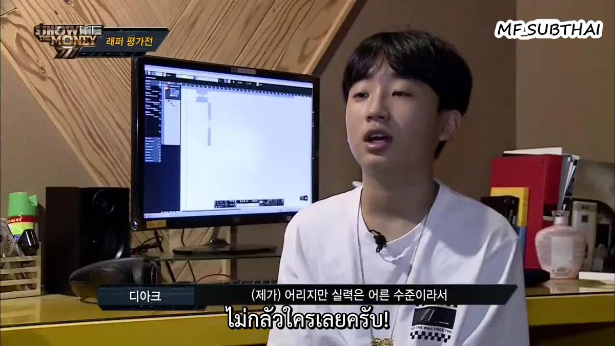 Show Me The Money 777 Ep 1 Eng Sub Full idea gallery