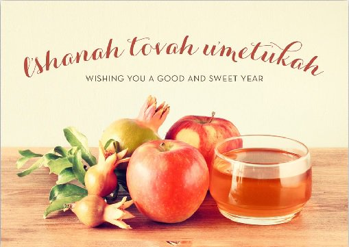 I Hope You And Your Families Have A Sweet And Very Happy New Year Lshanah Tovah Umetukah