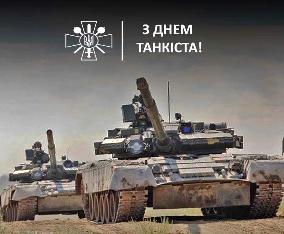 Всі танкові бригади і механізовані підрозділи, де є на озброєнні танки, сьогодні повністю укомплектовано, - Полторак - Цензор.НЕТ 4392