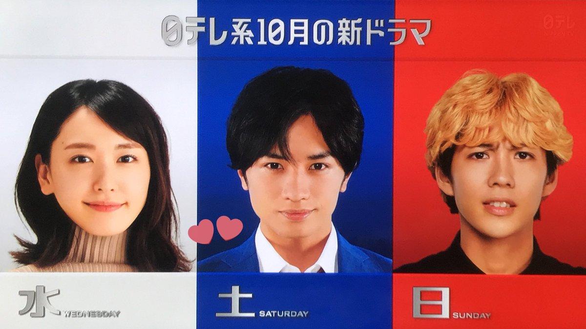 """あんず on Twitter: """"日テレ系ド..."""