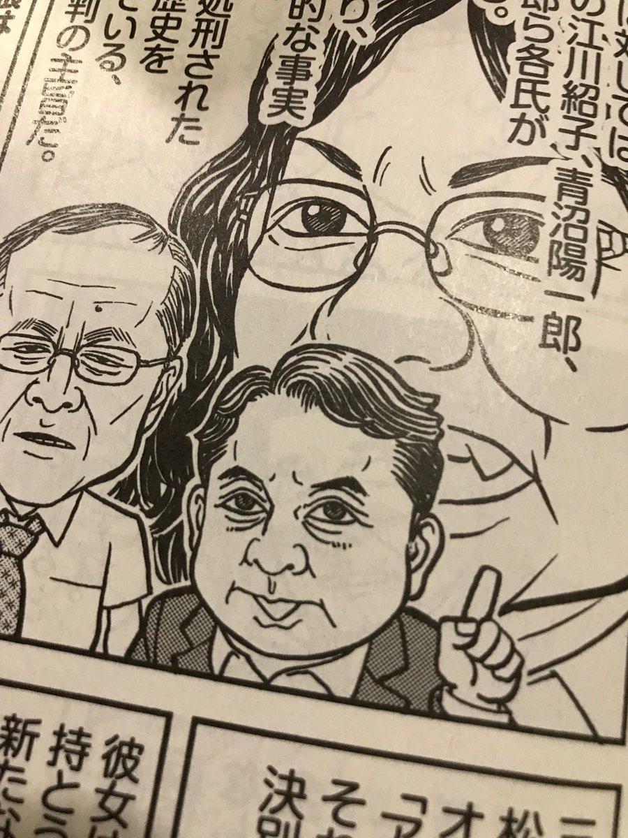 青沼陽一郎 (@YoichiroAonuma) |...