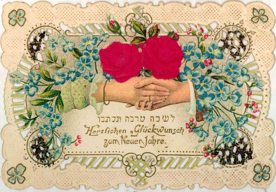 Jewish Heritage Centers Tweet Shanah Tovah And Best Wishes To Everyone Celebrating Roshhashanah Wishing You A Happy Healthy And Sweet New Year