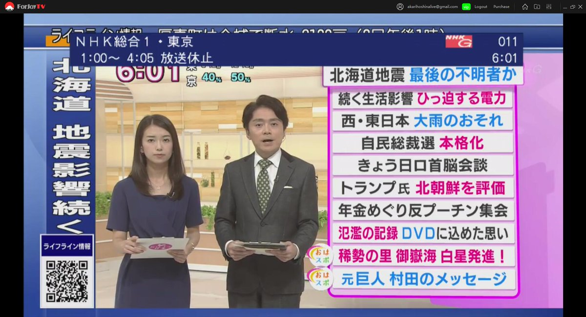 JapanNewsLive-日本のニュースを...