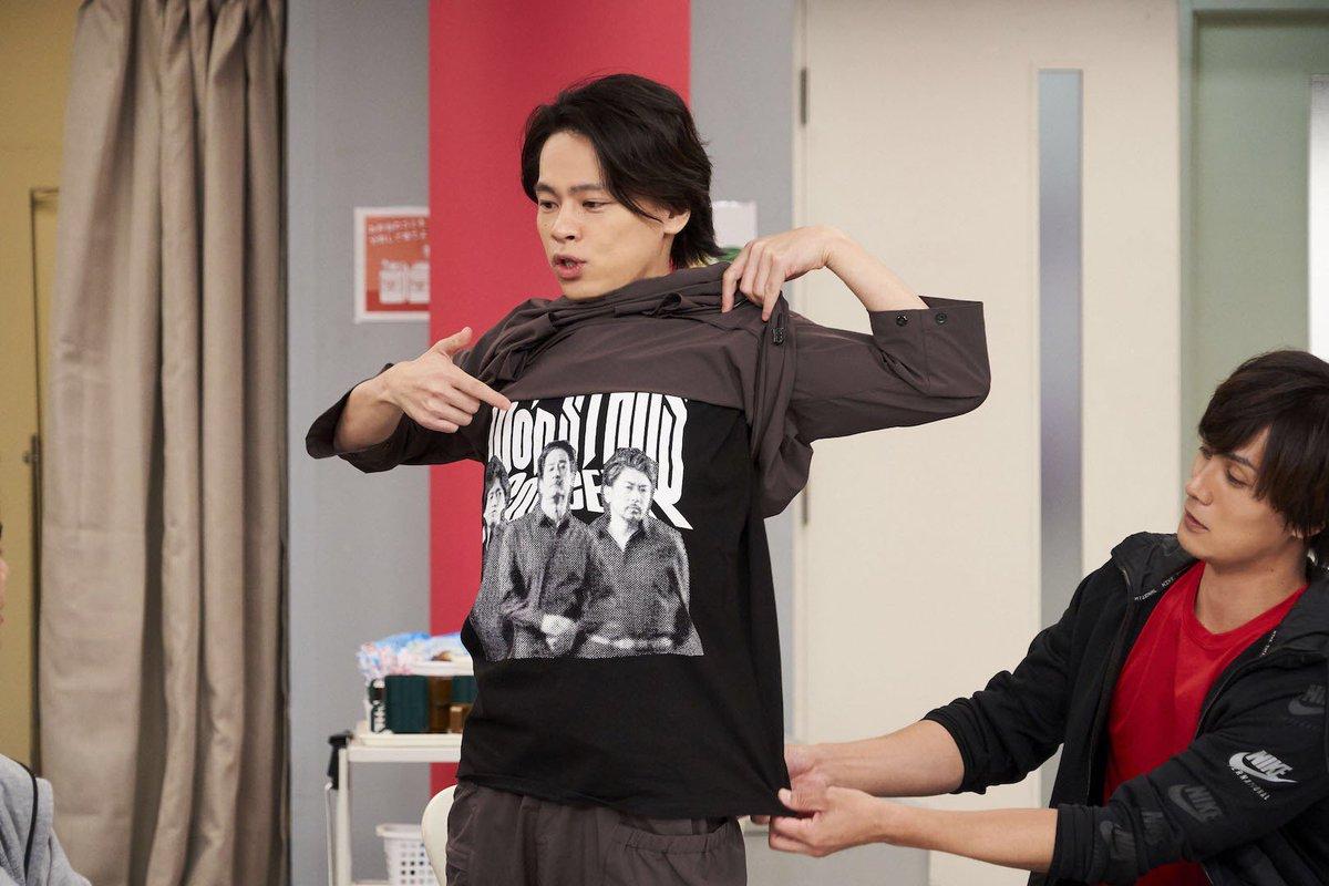 グリブラ 第17話コントの一コマ MonSTARSのTシャツで場を盛り上げる 中川晃教 さんと、その
