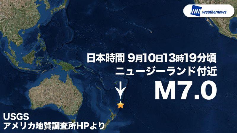 431b5fe868d2f  海外地震 日本時間の10日(月)13時19分頃、ニュージーランド付近でM7.0の地震が発生しました。この地震による津波の心配はありません。 ...