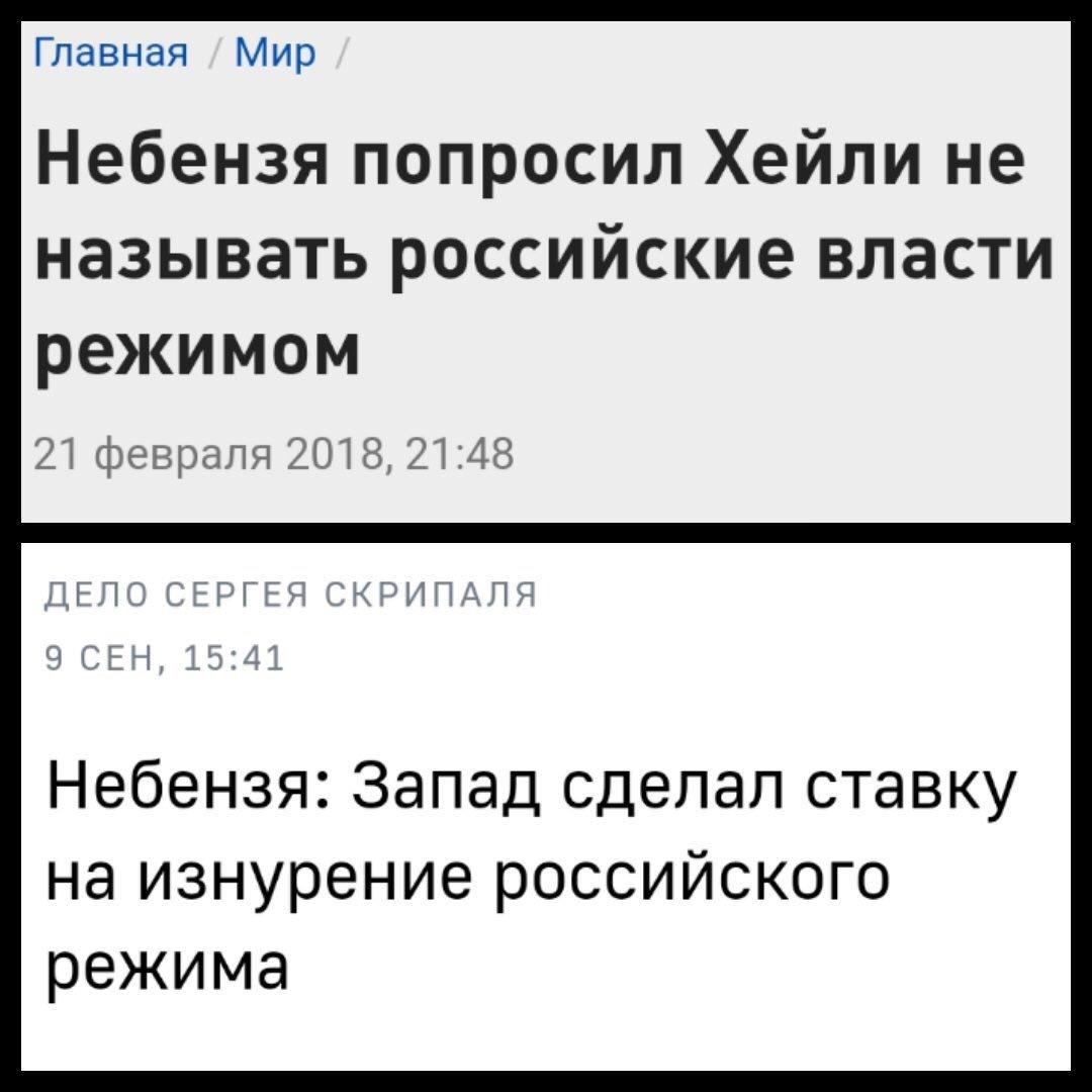 В России решили посмертно судить убитого в Киеве Вороненкова - Цензор.НЕТ 5412