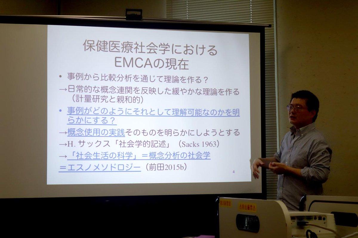 """ナ カ ニ シ ヤ 出 版 の 人 on Twitter: """"前田泰樹・西村ユミ著『遺伝 ..."""