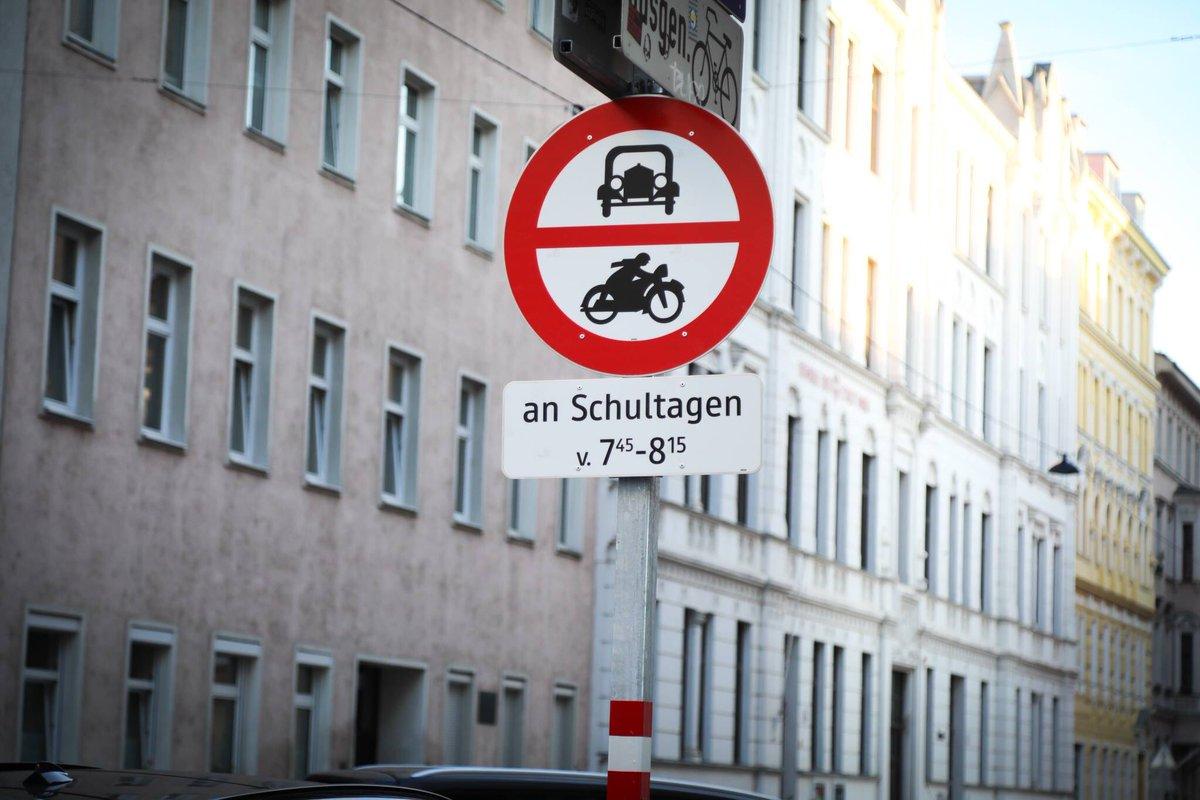 Картинки по запросу Schulstrasse vienna pilot