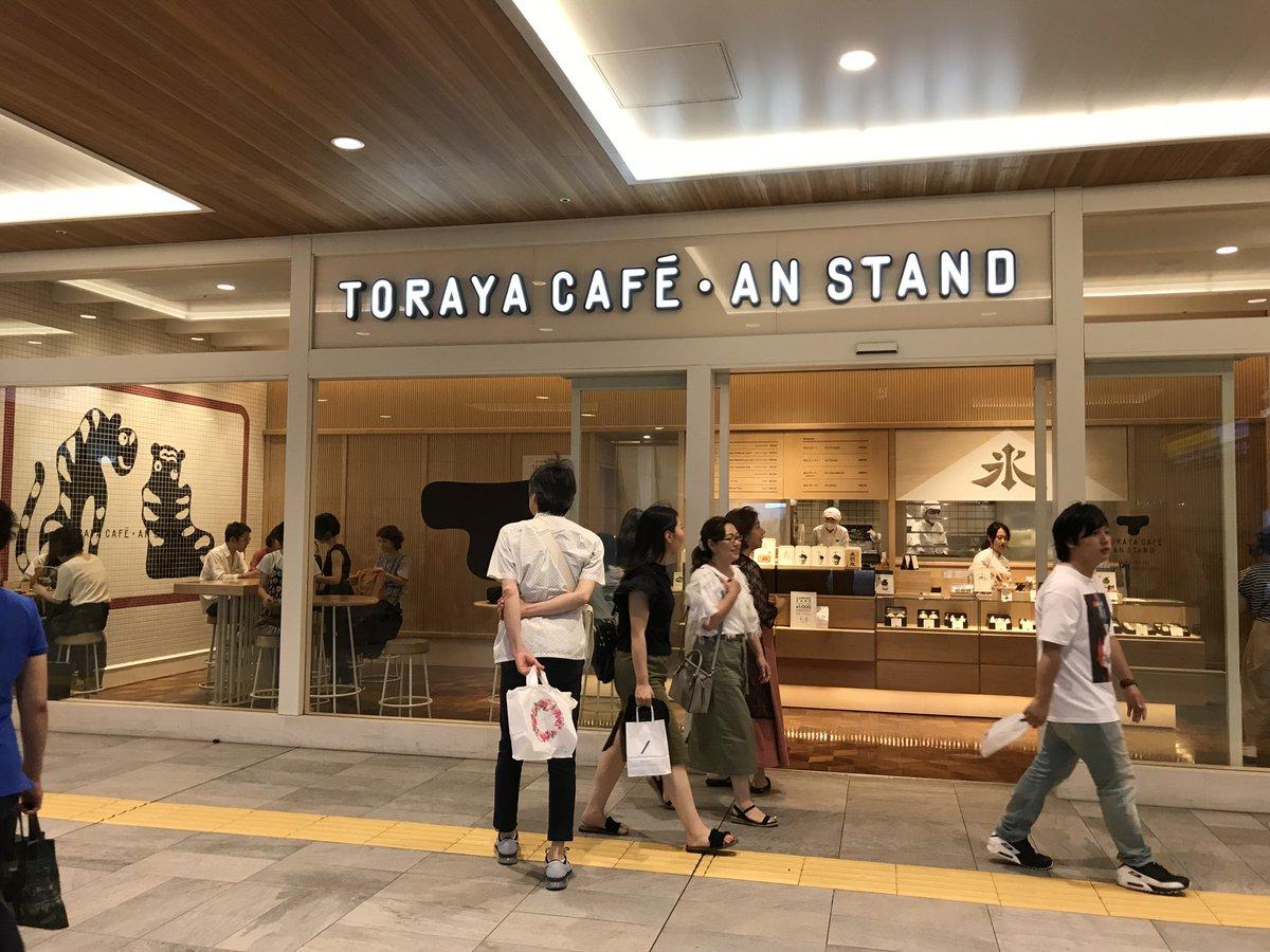 Tokyo Speed Wi-fi on Twitter: