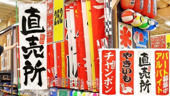 「九州 ハンズマン お客様の声」の画像検索結果