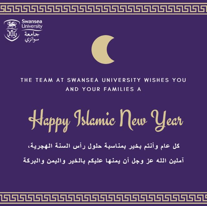 mohammed hadias tweet would like to wish our muslim students staff partners swanseauni a happy islamic new year