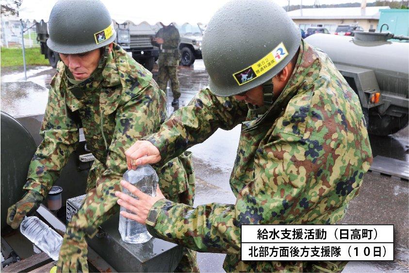陸上自衛隊北部方面隊 on Twitte...