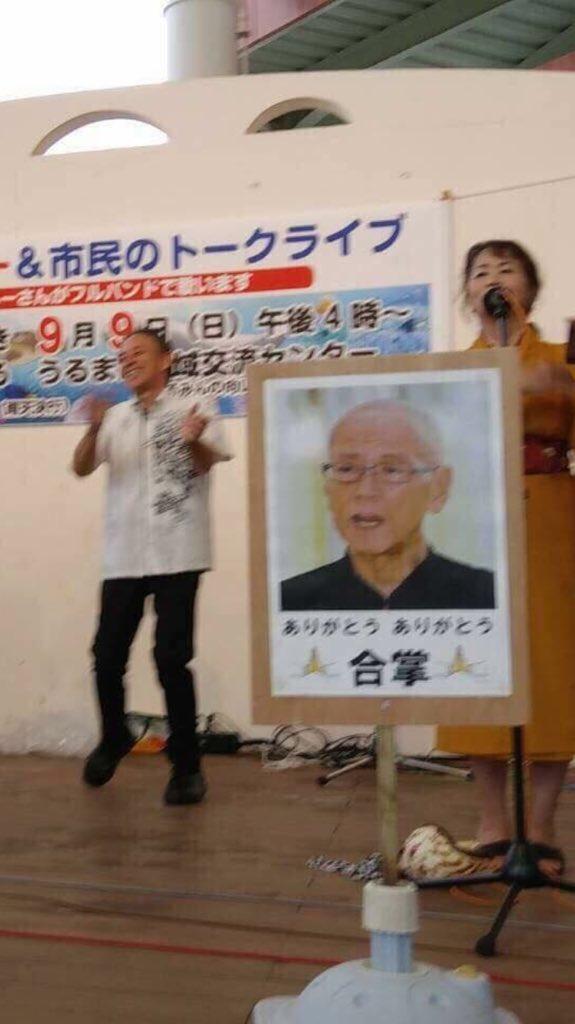 20180930_okinawa