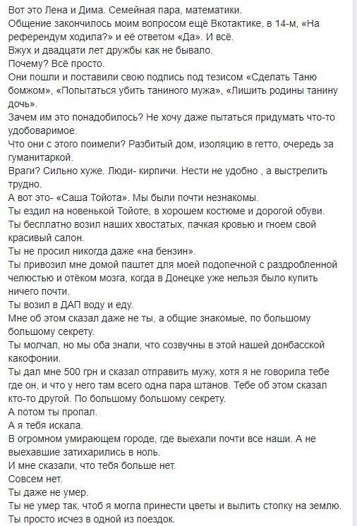"""Волкер впевнений, що смерть Захарченка не вплине на ситуацію на Донбасі, оскільки """"РФ контролює цю територію"""" - Цензор.НЕТ 8141"""