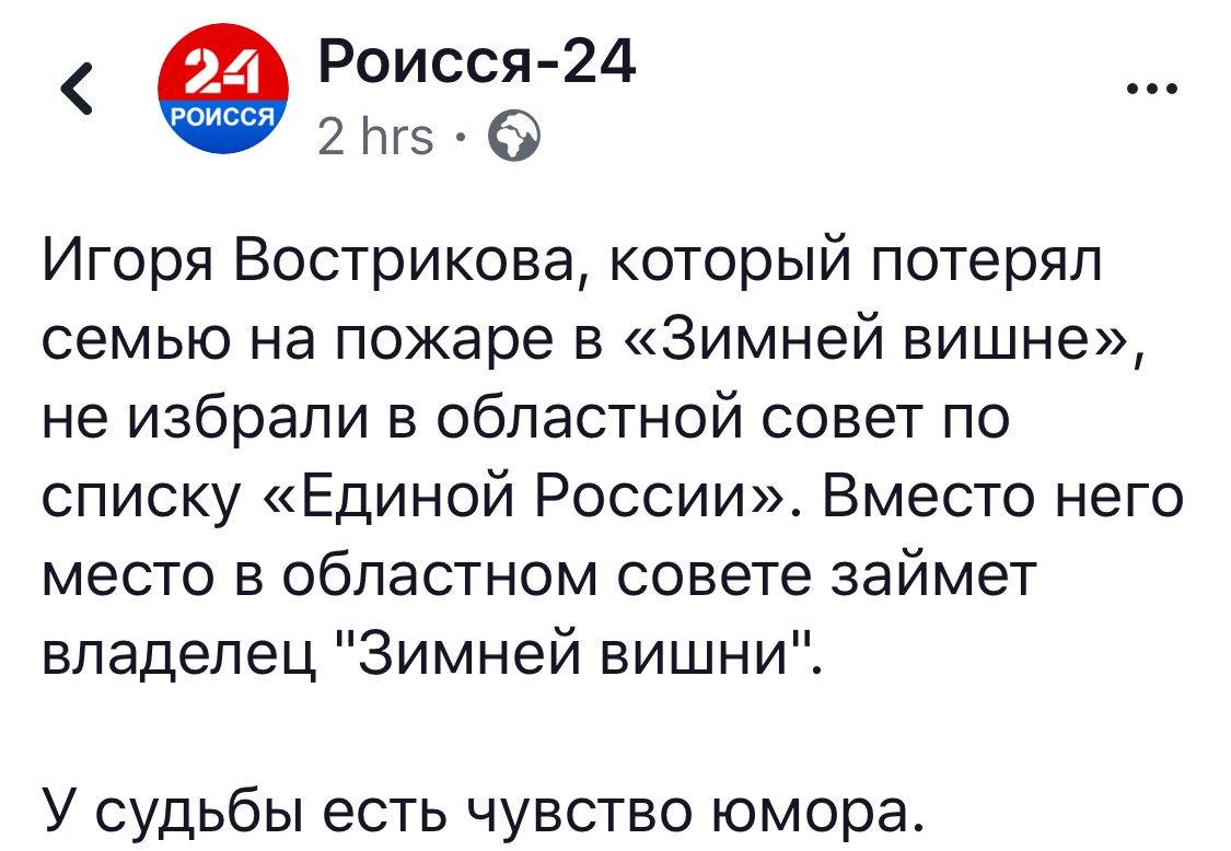 Российская валюта упала до минимума за 2,5 года - Цензор.НЕТ 9907