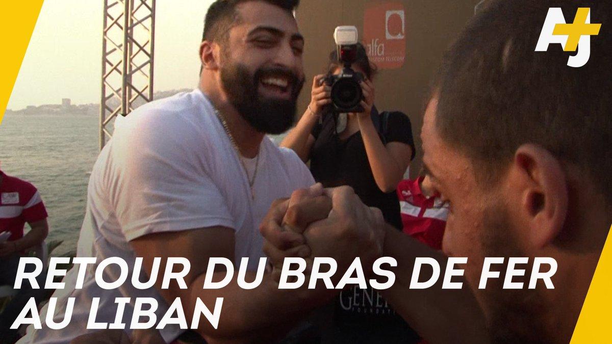 Le bras de fer fait son retour au Liban. Mais d'où vient cette tradition ? 💪🏼