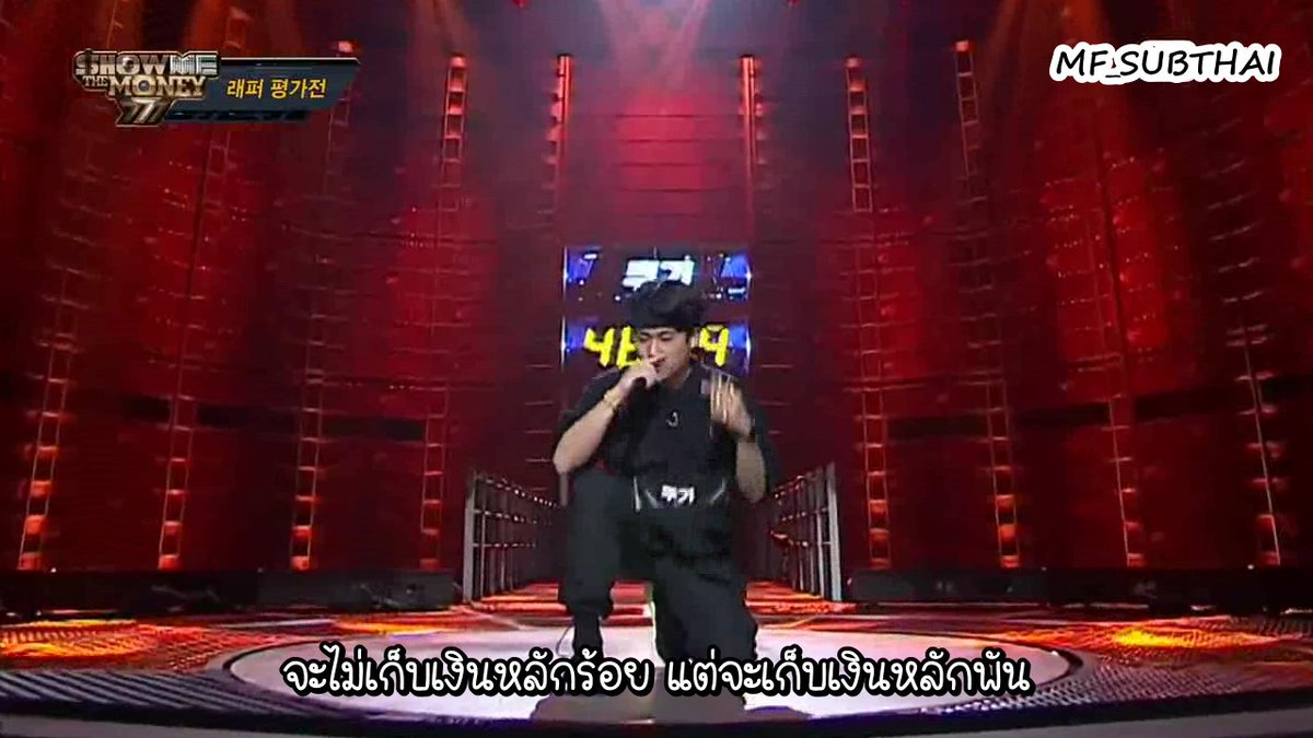 Show me the money 777 ep 9 eng sub