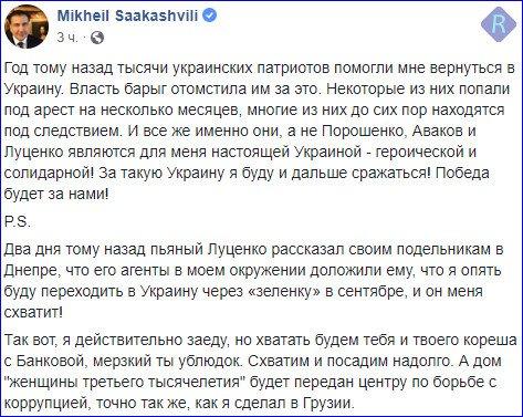 Израильский волонтер Бари Бонен найден мертвым в Киеве - Цензор.НЕТ 9976