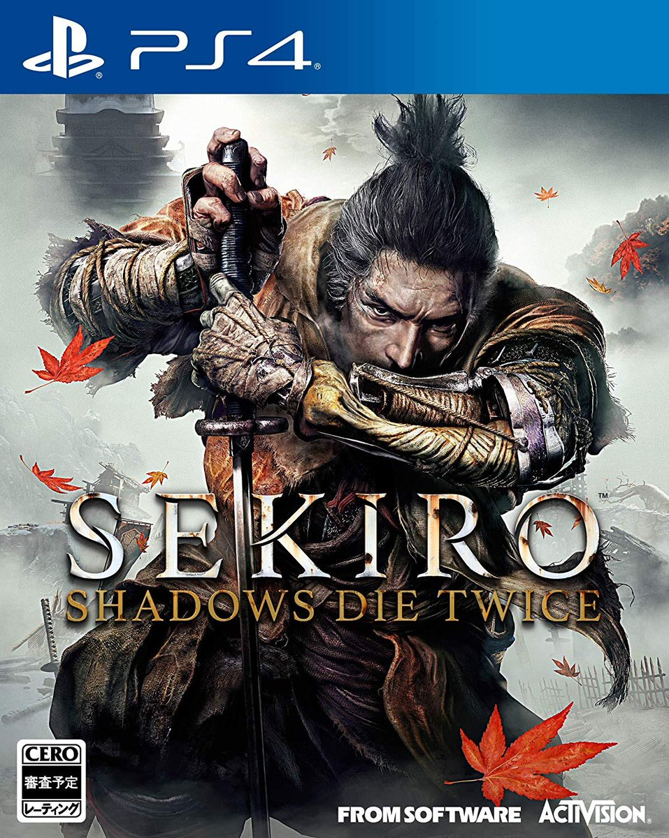 Sekiro : shadows die twice  [Ps4/One/Pc] DmwCGSgXcAE9lSE