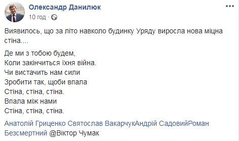 Визит в Брюссель покажет, какой будет внешней политика Украины при Зеленском, - замглавы АП Пристайко - Цензор.НЕТ 9093
