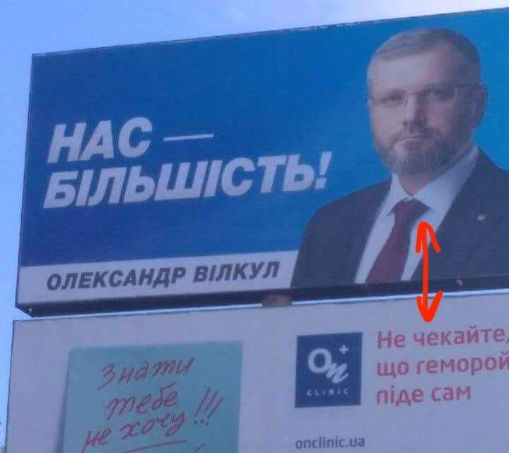 Зараз РФ зайняла вичікувальну позицію і не робитиме нових спроб мирного врегулювання ситуації на Донбасі, - Волкер - Цензор.НЕТ 7996