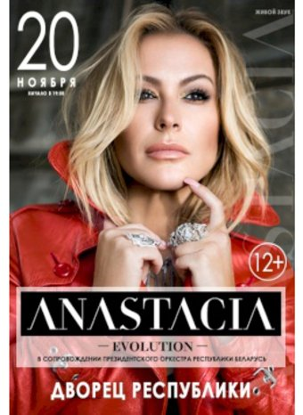 "Anastacia >> álbum ""Evolution"" - Página 12 Dmwhx7SXcAA_R84"