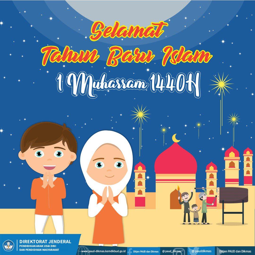 Tren Untuk Poster Tahun Baru Islam Anak Paud Koleksi Poster