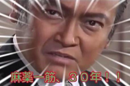 画像,コイツなんざ清水健太郎に比べりゃ雑魚。シミケンは「ヤクやってるのがデフォ」みたいな猛者だぜヽ( ・∀・)ノ https://t.co/yoEZ0iCKwU…