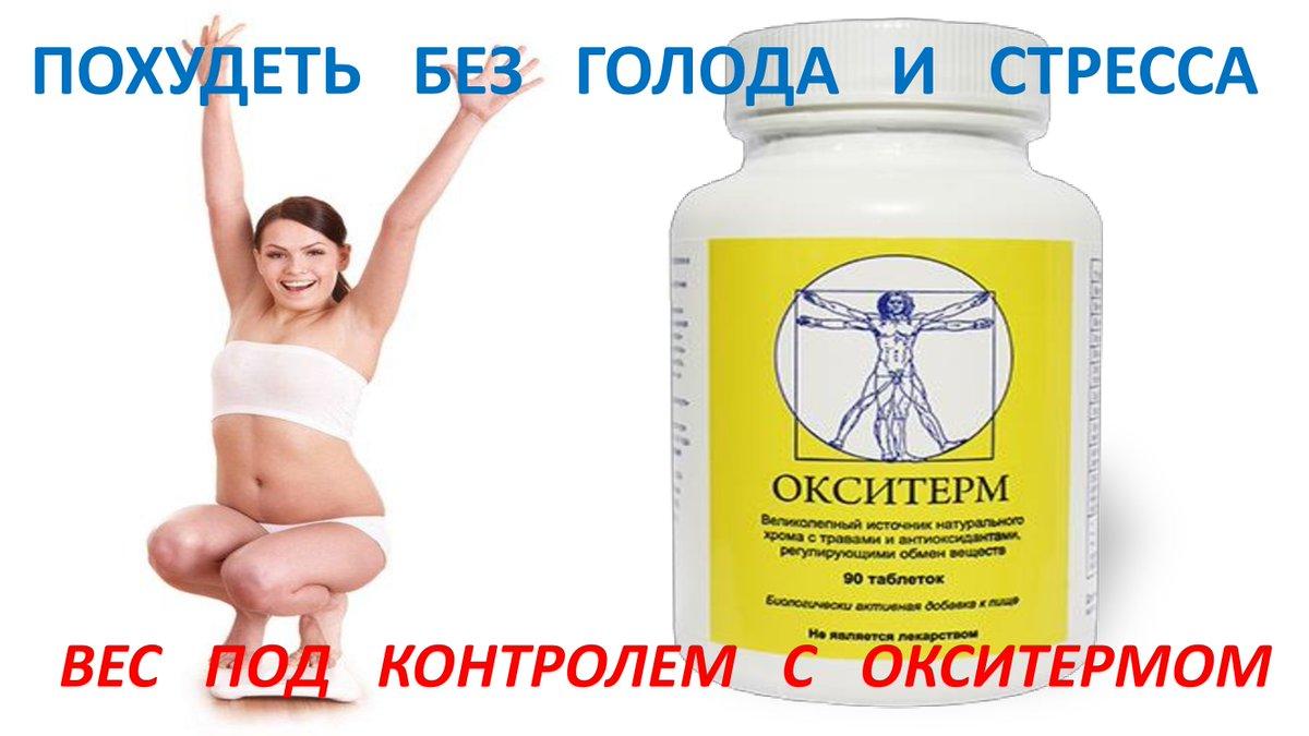 Можно Похудеть Принимая Мочегонные. Применение Фуросемида для похудения
