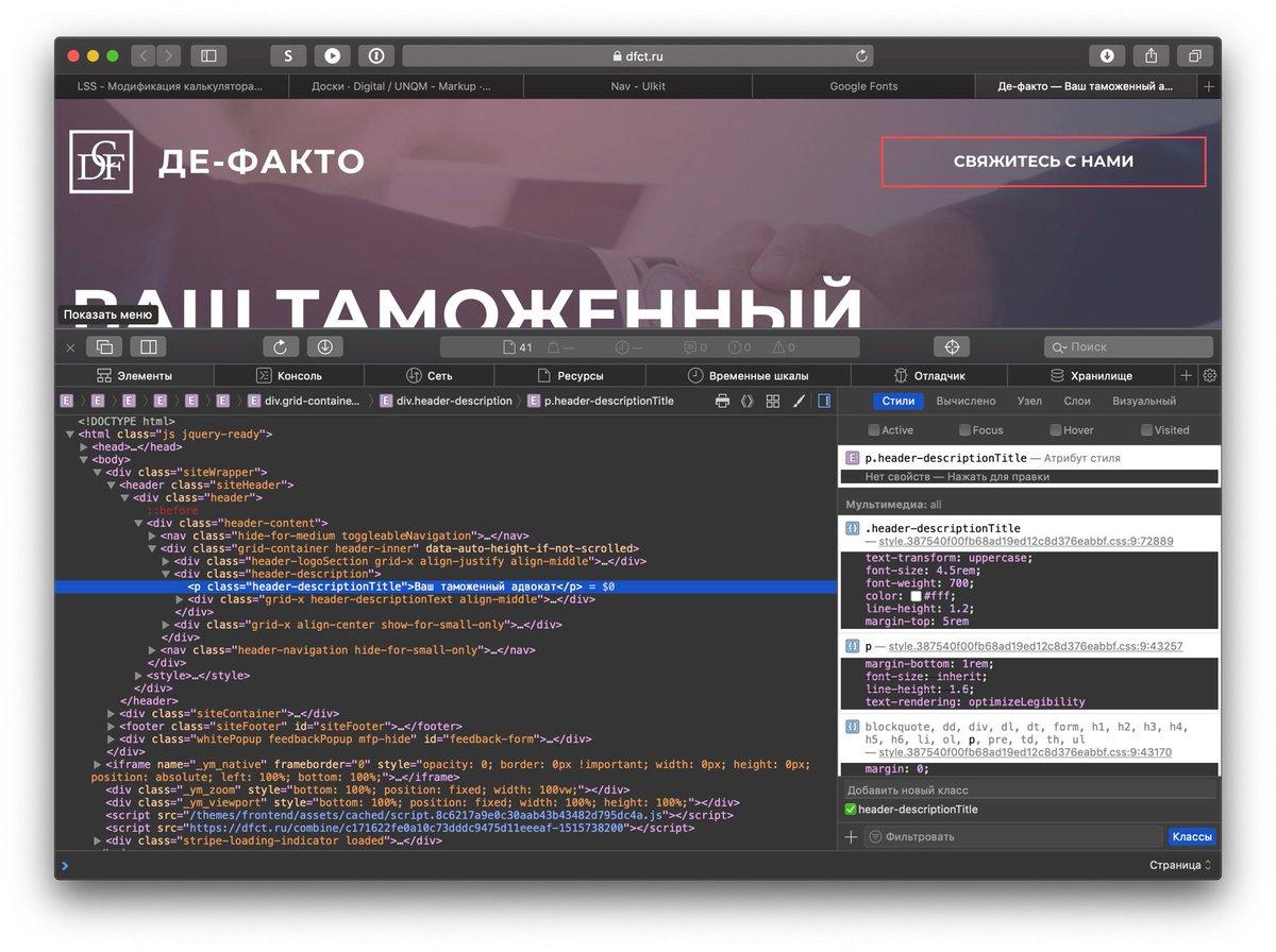 Best Ss Admin Script For Roblox Pastebin