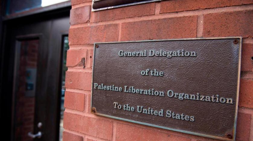 #Palestinians Condemn #US Decision to Shut #PLO Mission in Washington https://t.co/ghEFHF18SB