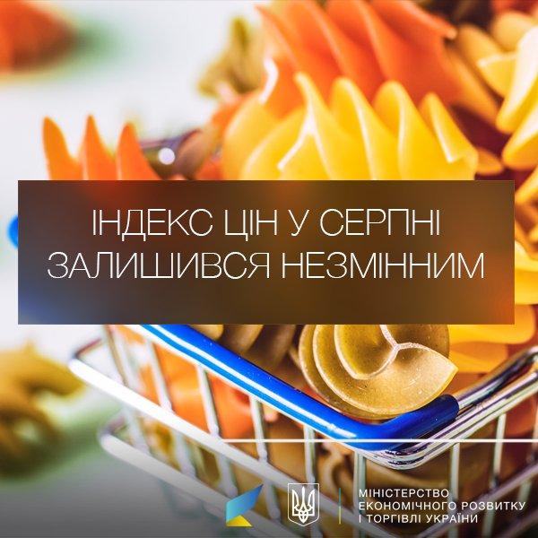 Уряд втратив контроль над усім ринком українського продовольства. Ініціюємо перевірку ринку Антимонопольним комітетом, - Шахов - Цензор.НЕТ 663