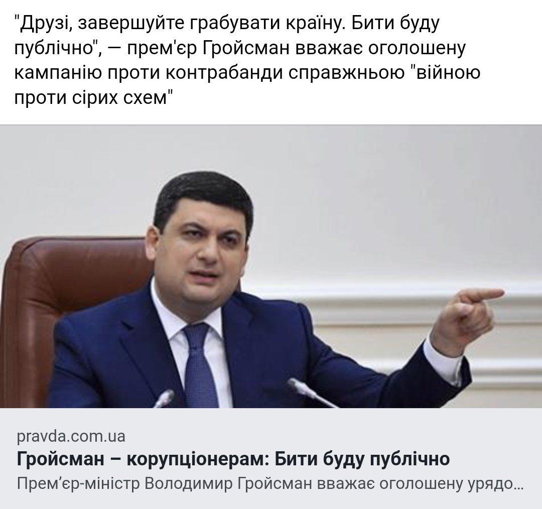 Настало время создать простой механизм выплат пострадавшим от конфликта на Донбассе, - УВКБ ООН приветствовало решение Верховного Суда о пенсиях для ВПЛ - Цензор.НЕТ 3453
