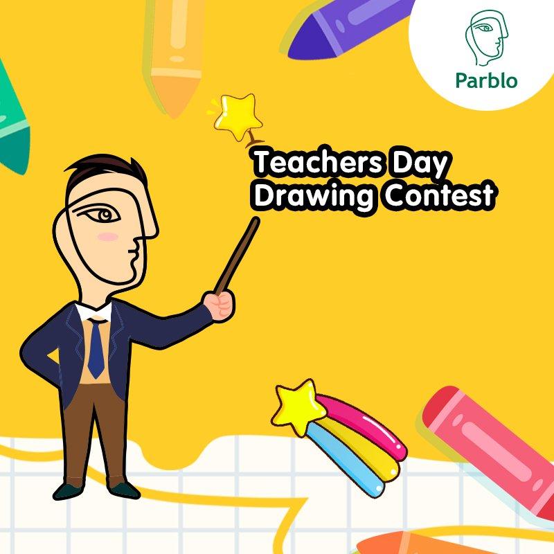 surprise teachers day contest - 736×736