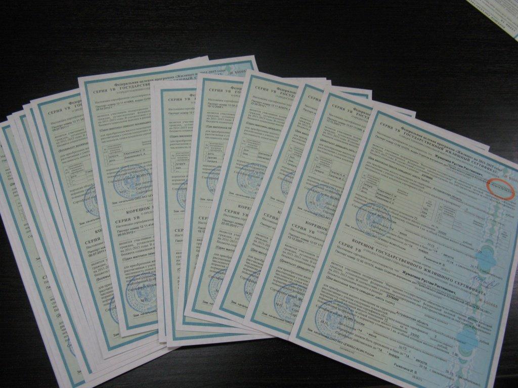 Государственная программа помощи ипотечникам - условия и порядок получения субсидии
