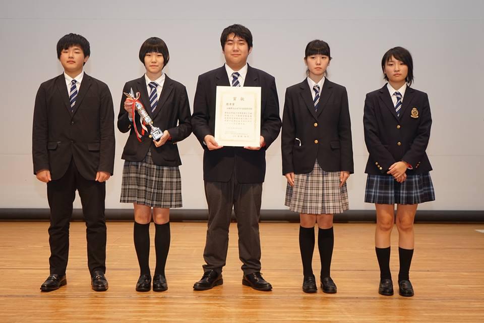 ひばり ヶ 丘 高校