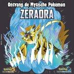 Meer distributies voor Mythische Pokémon Zeraora in Nederland enBelgië https://t.co/unKCDugRAY