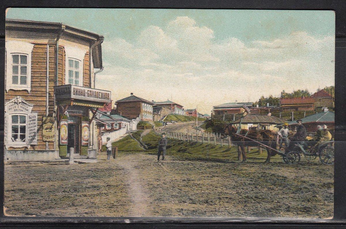 Старый иркутск картинки