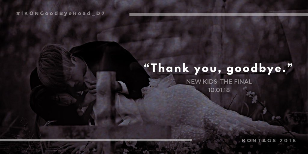 Quotes thank you goodbye 175+ Famous