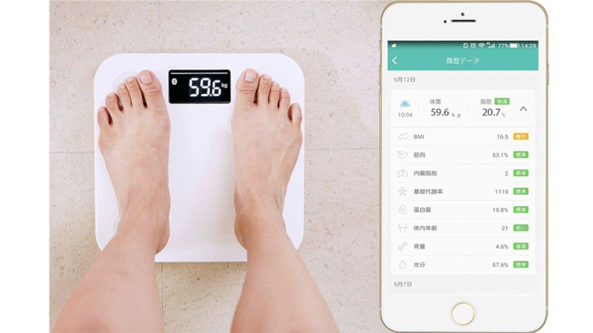 スマホと連携できる体重計が2000円台で手に入るって、知ってた? #EC #Amazon https://t.co/GT0w90U0B1