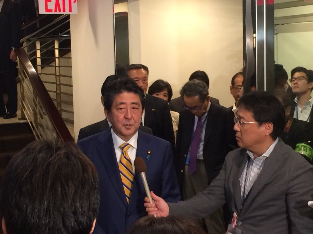 Prime Minister Abe commented on the discussion with President  Trump. The two leaders had a fruitful discussion on bilateral and global issues including North Korea. #AbeVisit #UNGA #PMinAction