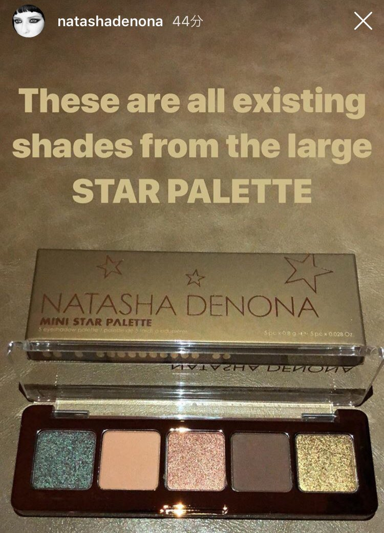 ささみ on twitter natasha denona mini star eyeshadow palette