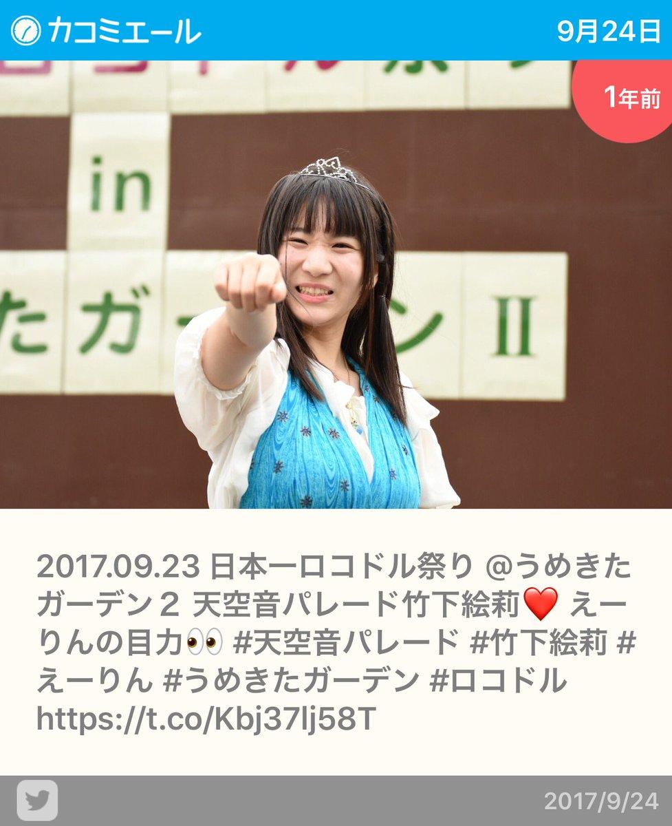 シモカワ チャンネル 竹下 シモカワチャンネルのシモは元アイドル!炎上や写真集やカワとの関係...