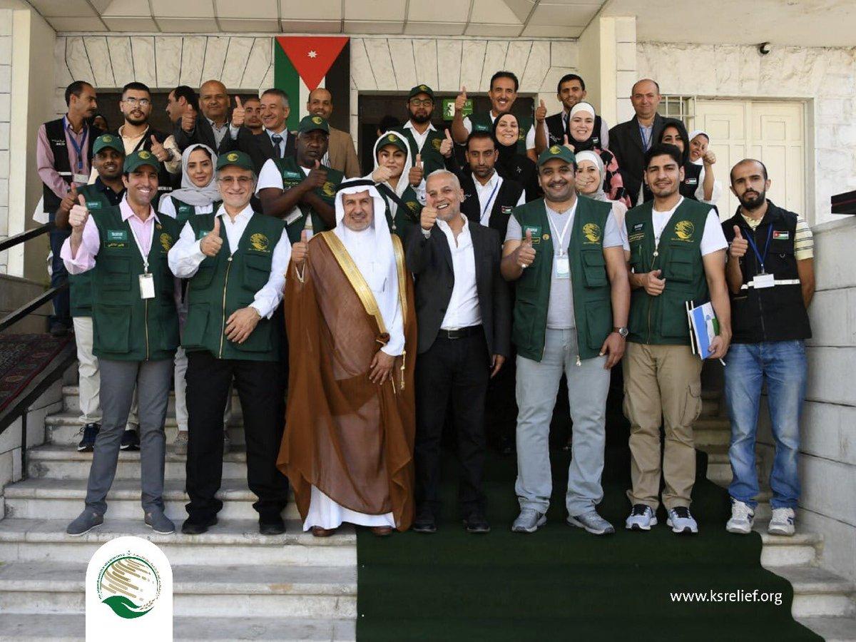 Photos | Une équipe #KSrelief rend visite à la Fondation du cancer du roi Hussein à #Jordan  - FestivalFocus