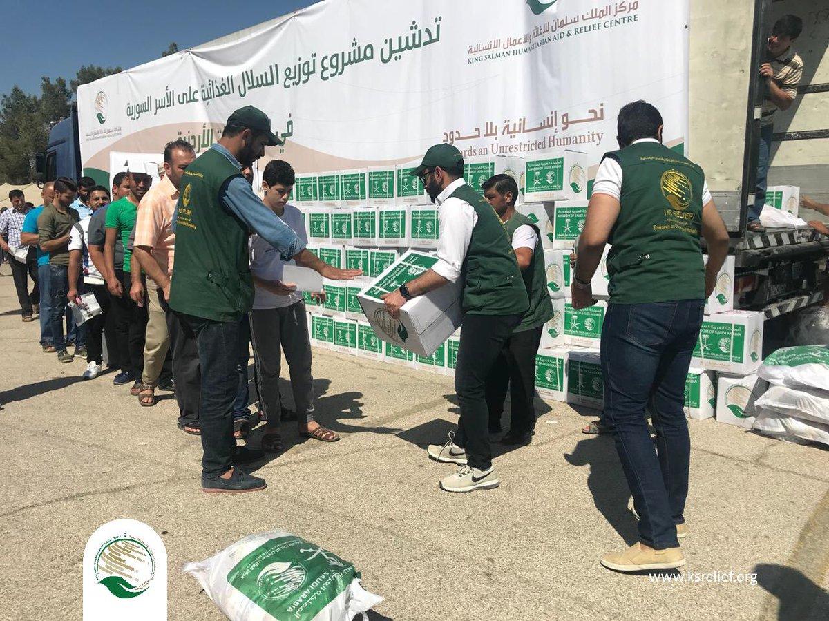 #Jordan  | 2 000 familles syriennes dans le besoin bénéficient de la distribution de paniers alimentaires  - FestivalFocus